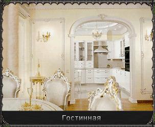 http://s1.uploads.ru/pXthB.jpg