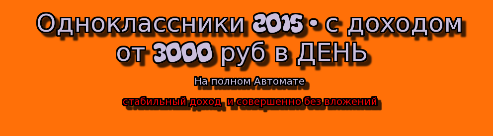 http://s1.uploads.ru/pgNIY.png