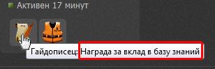 http://s1.uploads.ru/ptWST.jpg