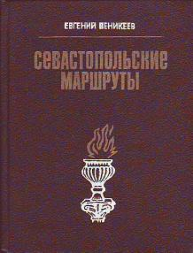 http://s1.uploads.ru/pueRi.jpg