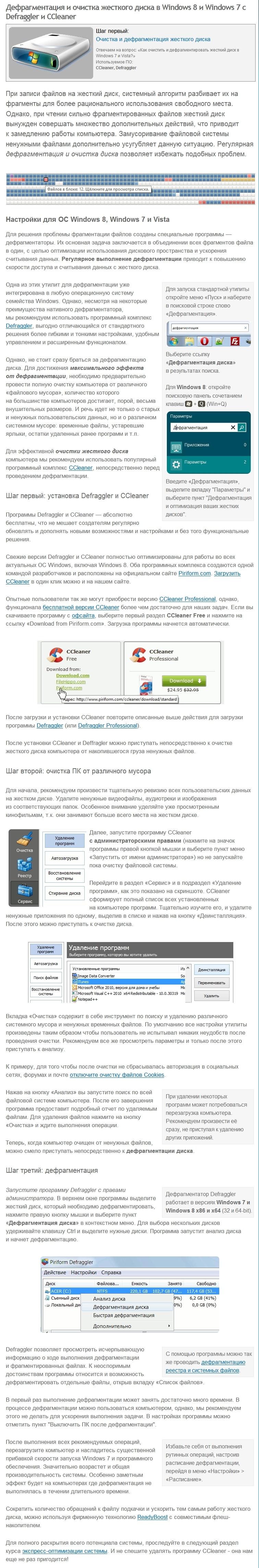 http://s1.uploads.ru/qAhXW.jpg
