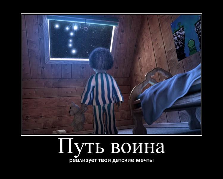 http://s1.uploads.ru/qDZds.jpg