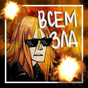 http://s1.uploads.ru/qQNTa.png