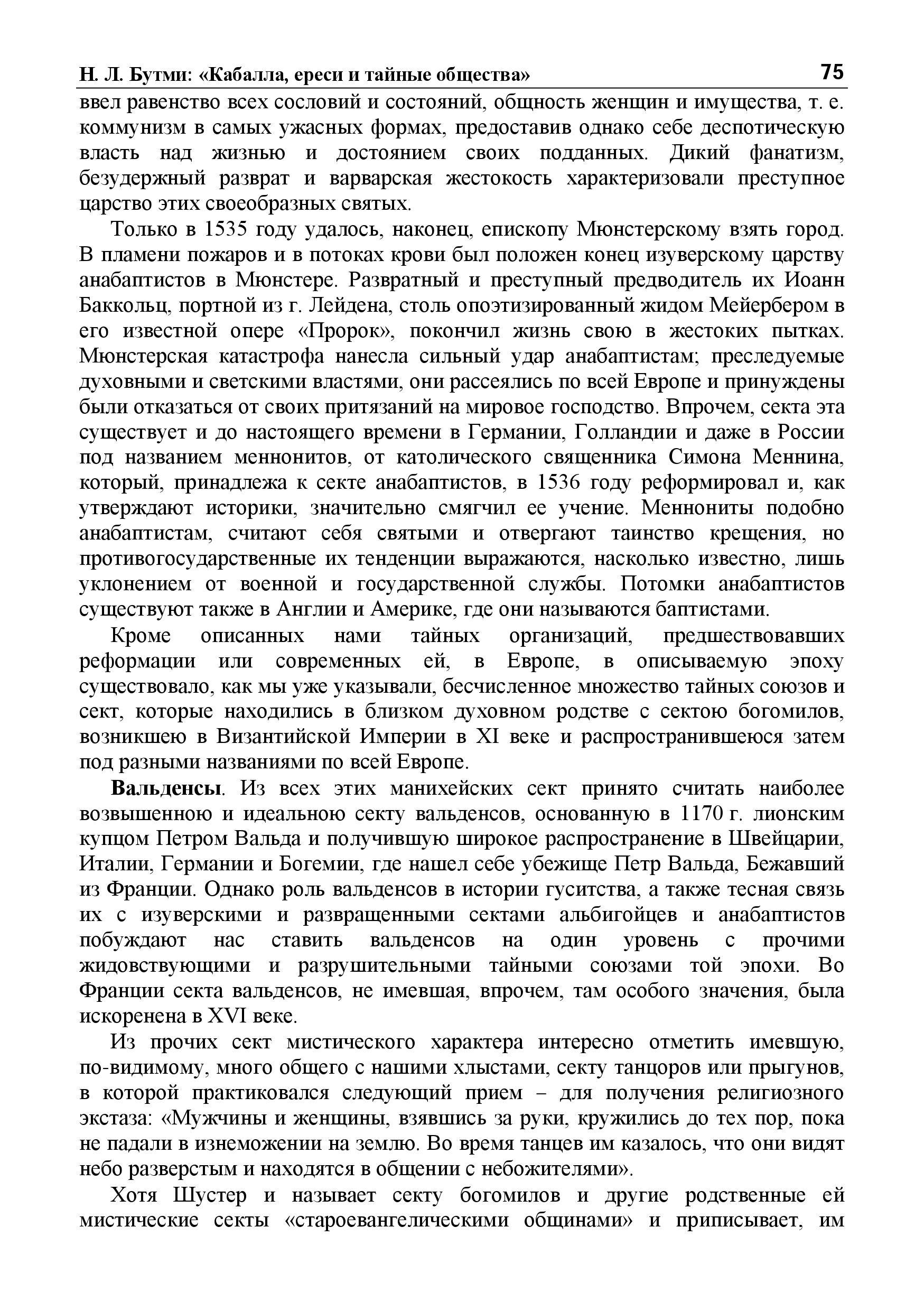 http://s1.uploads.ru/qdjWY.jpg