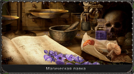 http://s1.uploads.ru/qxo2C.jpg