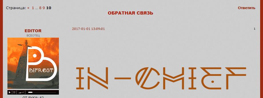 http://s1.uploads.ru/r2ydj.png