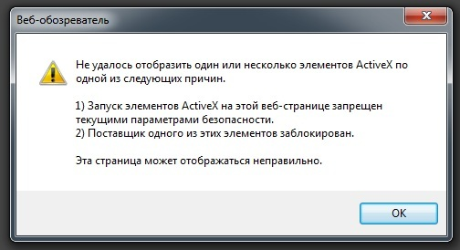 http://s1.uploads.ru/r4bxT.jpg