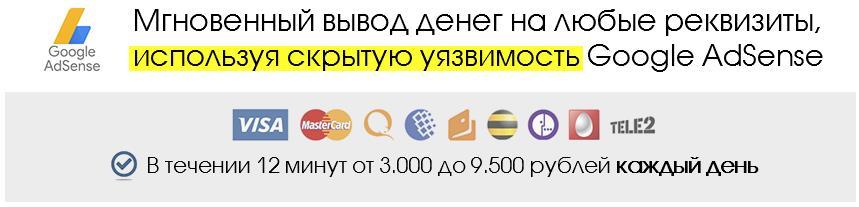 http://s1.uploads.ru/r8dEB.jpg