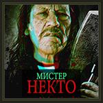 http://s1.uploads.ru/rA9u0.jpg
