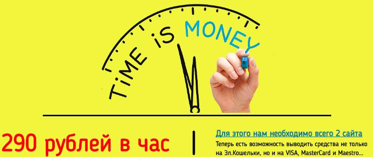 http://s1.uploads.ru/rBULH.png