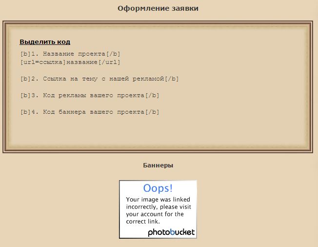 http://s1.uploads.ru/rVMcw.png