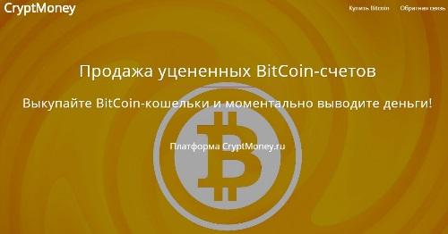 http://s1.uploads.ru/sEM6v.jpg
