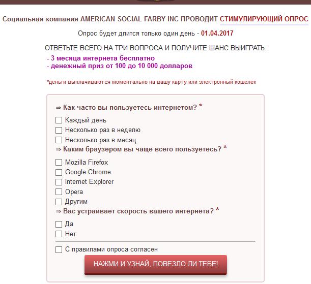 http://s1.uploads.ru/sJDgM.png