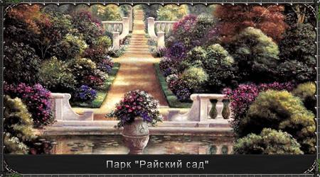 http://s1.uploads.ru/sJb34.jpg