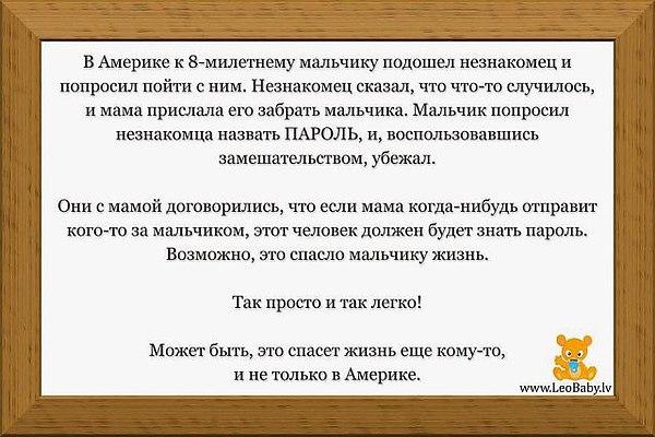 http://s1.uploads.ru/sRHm0.jpg