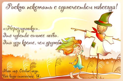 http://s1.uploads.ru/sgtj0.jpg