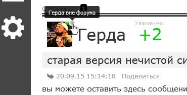 http://s1.uploads.ru/skxYQ.jpg