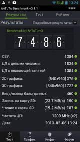 http://s1.uploads.ru/t/003DG.jpg