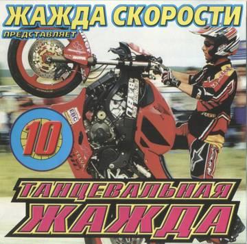http://s1.uploads.ru/t/07r6c.jpg