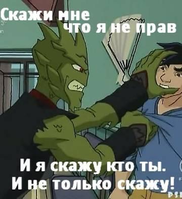 http://s1.uploads.ru/t/0HxDM.jpg