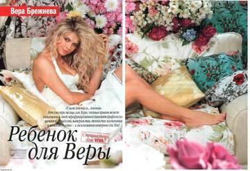 http://s1.uploads.ru/t/0KBdp.jpg
