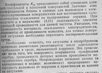 http://s1.uploads.ru/t/0LICE.jpg