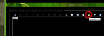 http://s1.uploads.ru/t/0QhTE.png