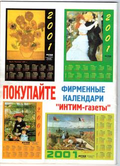 http://s1.uploads.ru/t/0VQuD.png