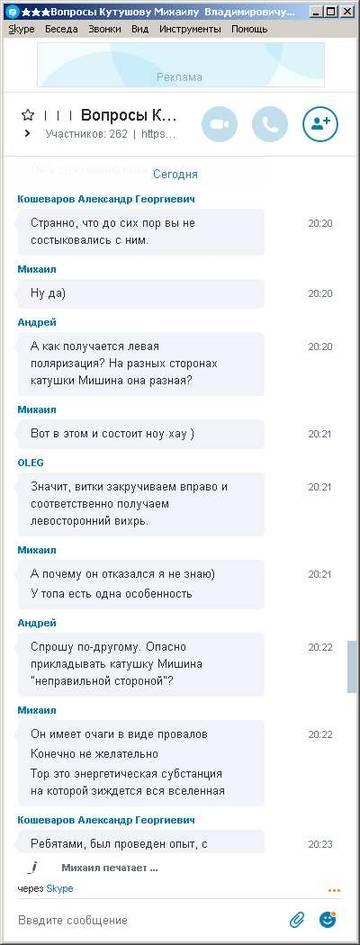 http://s1.uploads.ru/t/0ZpXh.jpg