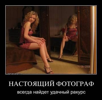 http://s1.uploads.ru/t/0aiM5.jpg