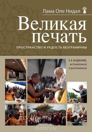 http://s1.uploads.ru/t/0akbL.jpg