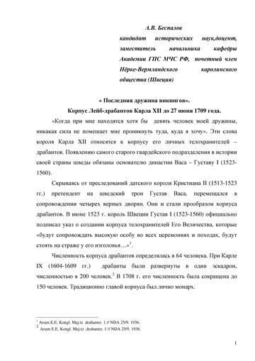 http://s1.uploads.ru/t/0bfmX.png