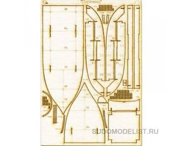 Новости от SudoModelist.ru - Страница 9 0eBMh