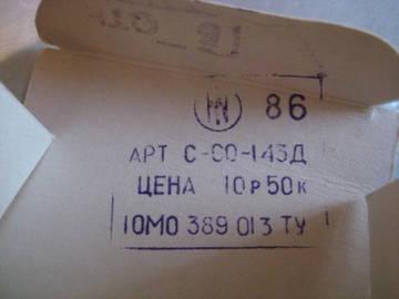 http://s1.uploads.ru/t/0eofa.jpg