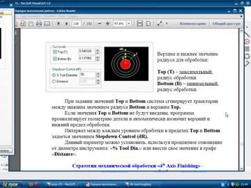 http://s1.uploads.ru/t/0kQ5q.jpg