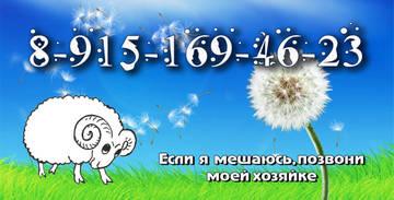 http://s1.uploads.ru/t/0qJ3B.jpg