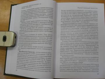 http://s1.uploads.ru/t/0t1Up.jpg