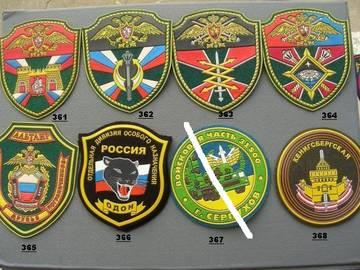 http://s1.uploads.ru/t/0v8Yb.jpg
