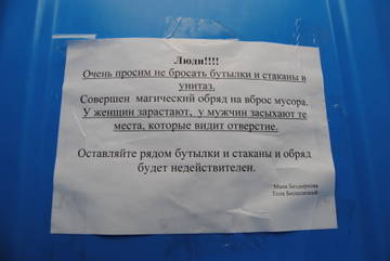 http://s1.uploads.ru/t/0yNEz.jpg