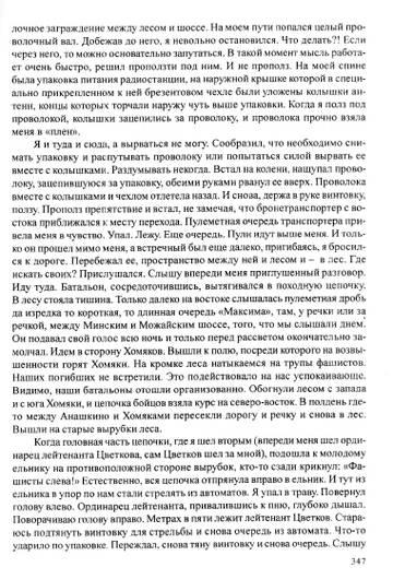 http://s1.uploads.ru/t/0yw9s.jpg