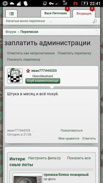 http://s1.uploads.ru/t/0zFjw.png