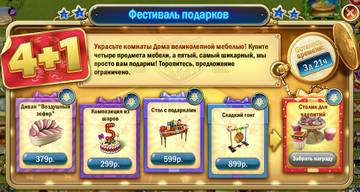 http://s1.uploads.ru/t/10Cm4.jpg