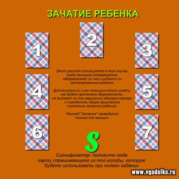 http://s1.uploads.ru/t/17JTj.jpg
