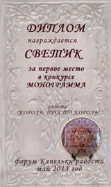 http://s1.uploads.ru/t/17QC6.jpg