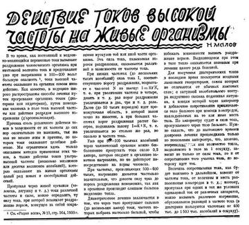 http://s1.uploads.ru/t/1AdrE.png