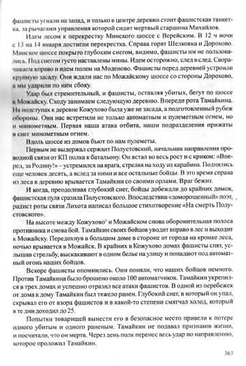 http://s1.uploads.ru/t/1IMRh.jpg