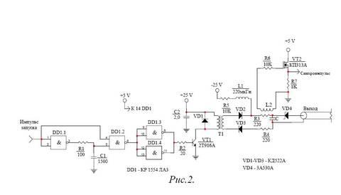 схема устройства двигателя ваз 2115 инжектор