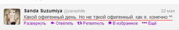 http://s1.uploads.ru/t/1RscV.jpg