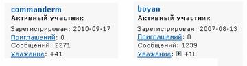 http://s1.uploads.ru/t/1Vhgf.png