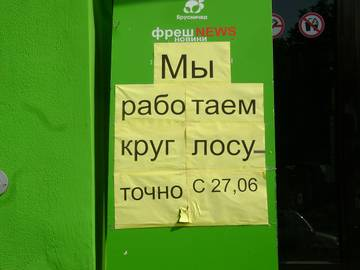 http://s1.uploads.ru/t/1hwbg.jpg
